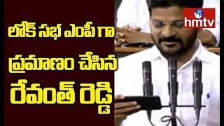Congress Leader Revanth Reddy Takes Oath As MP In Lok Sabha | hmtv