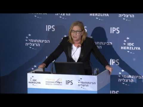 "MK Tzipi Livni - Herzliya Conference | ח""כ ציפי לבני בכנס הרצליה"