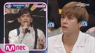 I Can See Your Voice 4 비스트 명곡 ′비가 오는 날엔′ 완벽 소화! 170504 EP.10