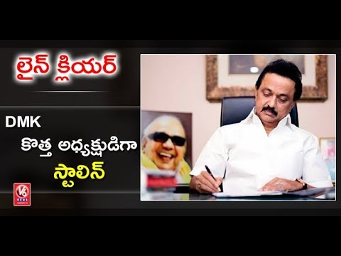 Chennai: Stalin Files Nomination Papers, Set To Become DMK President | V6 News