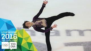 Figure Skating - Sota Yamamoto (JPN) wins Men
