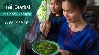 ต่าย อรทัย เข้าครัว #แฟนเพจ Tai Orathai