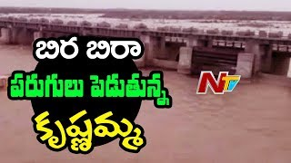 Heavy Rains in Telugu States | Kurnool Sunkesula Dam Water Level Increase With Heavy Inflows | NTV