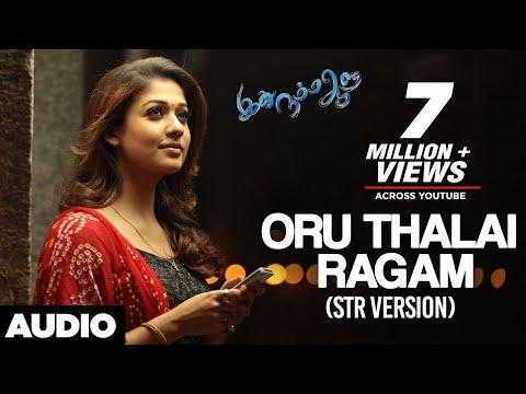 Oru Thalai Ragam (STR Version) - INA | T R Silambarasan ,Nayantara,Andrea | (Lyrics-T.R.Kuralarasan)