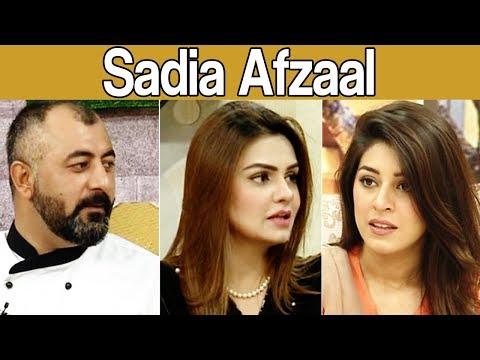 Mehekti Morning | Sadia Afzaal | 25 September 2017 | ATV thumbnail