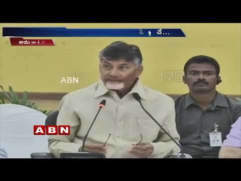 CM Chandrababu Naidu Teleconference with TDP Leaders over AP Elections | ABN Telugu