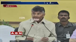 CM Chandrababu Naidu Teleconference with TDP Leaders over AP Elections