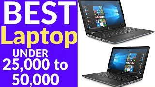 Best laptop under 25,000 to 50,000 in india   #best laptop#new#uareall
