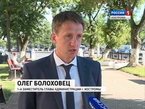 Новая схема остановок общественного транспорта в Костроме не работает