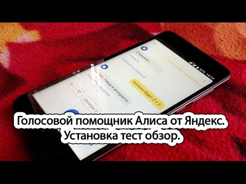Яндекс. Поиск на андроид