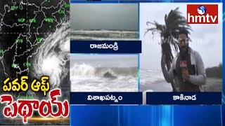 Pethai Cyclone Today Live Updates From AP Districts | hmtv