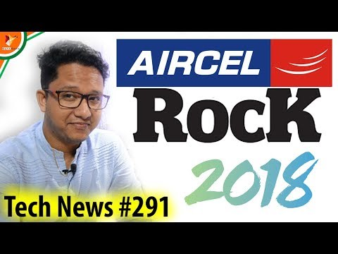Tech News of The Day #291 - Samsung Galaxy A8+,Aircel 2018,Meizu S6,Airtel Samsung Cashback