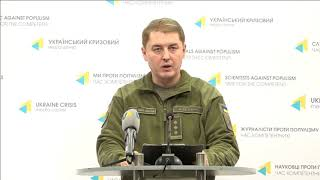 Col. Oleksandr Motuzyanyk, Ministry of Defense of Ukraine spokesperson. UCMC 09.01.2018