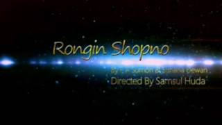 Rongin shopno by F.A Sumon
