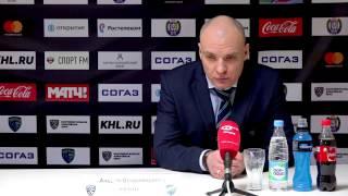 Послематчевая конференция Югра -Спартак 6.01.17