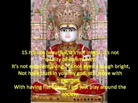 Shri Ratnakar Pachhisi with English Translation