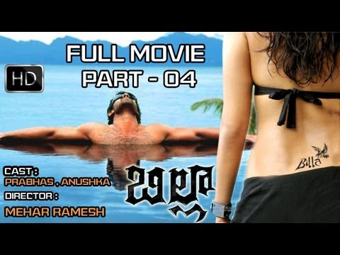 Billa Telugu Movie Full Movie ( Prabhas, Anushka, Namitha ) Part 04 08 video