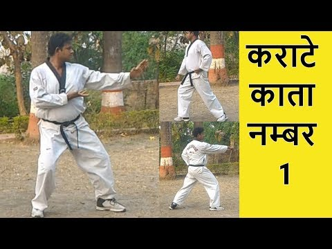 Karate Kata Nomber One Demonstration By Indian Martial Artist