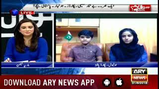 Pakistani Ahamadi Students Set O Level World Record, Pakistani Heroes