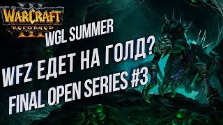 ФИНАЛЫ OPEN SERIES: Warcraft 3 Reforged Gold League