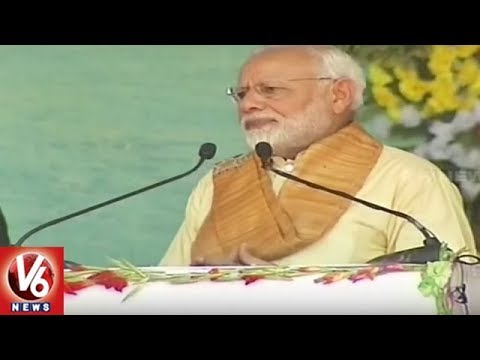 My Desire Has Come True, Says PM Modi On Nepal Visit | V6 News