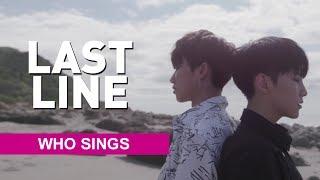 [WHO SINGS] SEVENTEEN - LAST LINE (ALL SONGS)