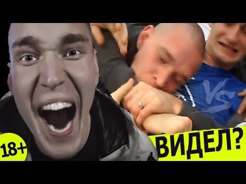 VERSUS ИЗНУТРИ 18+