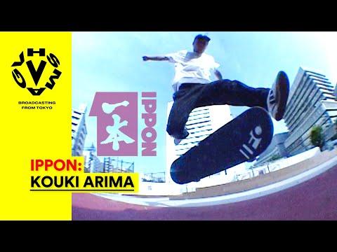 KOUKI ARIMA - IPPON [VHSMAG]