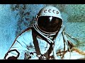 The Lost Russian Cosmonaut Conspiracy