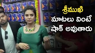 Sreemukhi Speech At B New Mobile Store Launches At Guntur