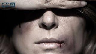 في اليوم العالمي للعنف ضد المرأة.. أرقام وحقائق