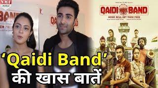 Interview Of Star Cast Of Film 'Qaidi Band' With Anya Singh & Aadar Jain