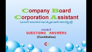 Kerala PSC l Company Board Corporation Assistant l Model Questions & Answers (Constitution)