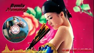 ♫ MongolianDJ2018 -Thao Nguyen 草原草原最好的歌曲-中国音乐混音  - 爱情歌曲 - 你听得越多,就越舒适愉快 - 娛樂 -公主草原 - Love