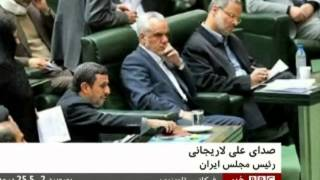 Ahmadinejad clash with Larijani in Majlis during impeachment of minister of labour