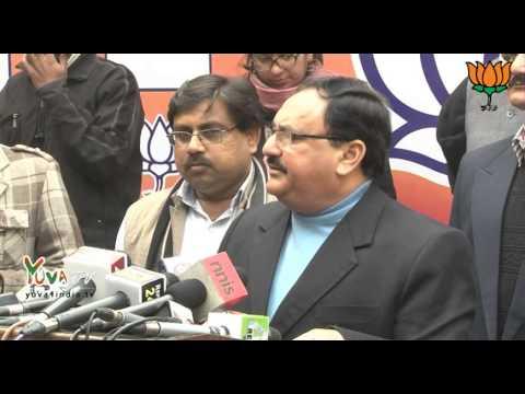 BJP demands Virbhadra Singh resignation: Shri Jagat Prakash Nadda