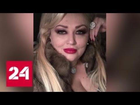 Суд продлил арест жены знаменитого хоккеиста, подозреваемой в мошенничестве - Россия 24