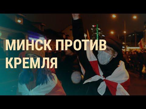 Протесты в Беларуси   ВЕЧЕР   23.12.19