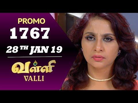 Valli Promo 28-01-2019 Sun Tv Serial Online