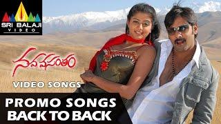 Nava Vasantham Movie Video Songs    Tarun, Priyamani, Ankitha
