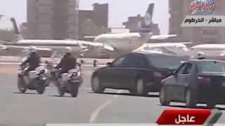 لحظة وصول الرئيس السيسي الي الخرطوم