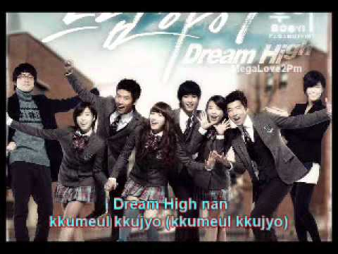 Dream High OST theme lyrics on screen