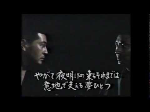 芥川隆行の画像 p1_35