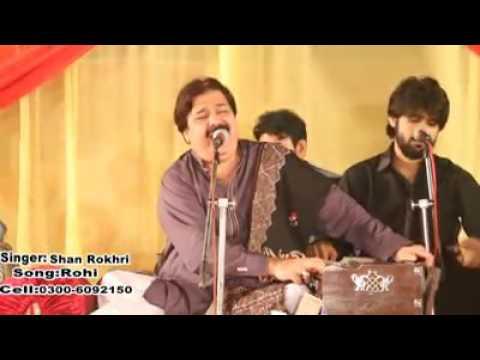 New Song Koi Rohi Yad Krendi, Beautiful Sariki Song Singer Shafa Ullah Rokhari And  Zeshaan KHan