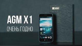 AGM X1 очень годный защищенный смартфон. IP67, 4 GB RAM, Snapdragon 617.