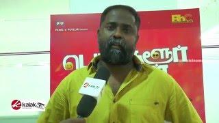 Bangalore Naatkal Team Interview