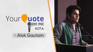 'Life In Kota' by Alok Gautam | Stand-Up Comedy | YQ - Kota (Open Mic 1)