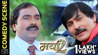 Comedy Scene 7 - कॉमेडी सीन   Mayaa 2 - मया 2   Chhattisgarhi Movie   Prakash Awasthi