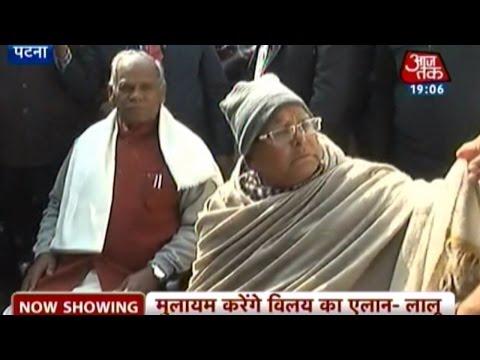India 360: Lalu Prasad 'dahi-chura diplomacy' not sweet enough for Nitish Kumar