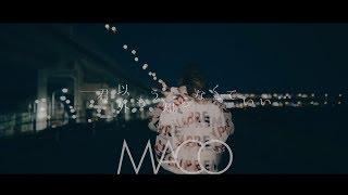 MACO - 君以外もう知らなくていい (lyric video)